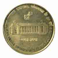 Republic of India 5 Rupees Commemorative Coin 60 Anniversary of Kolkata Mint