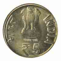 Republic of India - 150th Birth Centenary of Swami Vivekananda - Commemorative Rs. 5 Coin