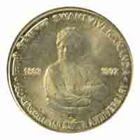 Swami Vivekananda Birth Centenary 5 Rupees Commemorative Coin - Republic of India