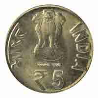Republic of India - Silver Jubilee of Mata Vaishno Devi Shribe Board - Commemorative Rs. 5 Coin