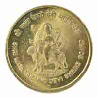 Republic of India - 5 Rupees Silver Jubilee of Mata Vaishno Devi Shribe Board