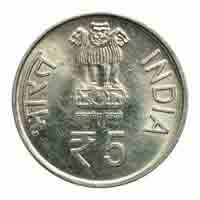 Republic of India - Centenary Year of Indian Council of Medical Research - Commemorative Rs. 5 Coin