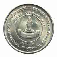 Indian Council of Medical Research Centenary Year 5 Rupees Commemorative Coin - Republic of India