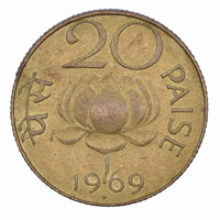 Republic India 20 Paise Coin 1969 Mumbai