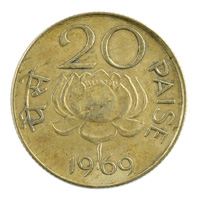 Republic India 20 Paise Coin 1969 Calcutta