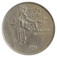 Republic India 50 Paise 1982 National Integration Commemorative Coin