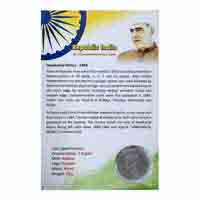 Republic of India - Jawaharlal Nehru - Commemorative Rs. 1 coin -  Kolkatta