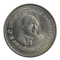 Republic India - 1 Rupee Dr. Ambedkar Centenary