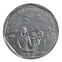 Rainfed farming 1 Rupee Commemorative Coin - Republic of India