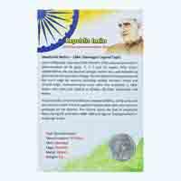 Republic of India - Jawaharlal Nehru - Commemorative 50 paisa coin