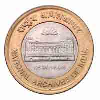 125th Anniversary of National Archives 10 Rupees Commemorative Coin - Republic of India