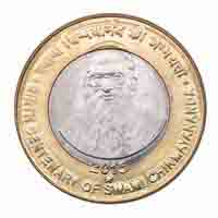 Birth Centenary of Swami Chinmayananda 10 Rupees Commemorative Coin - Republic of India