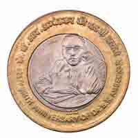 Republic of India - 10 Rupees Birth Centenary of Dr. B. R. Ambedkar