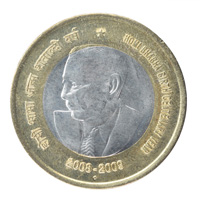 Republic India 10 Rupees Commemorative Coin Homi Bhabha