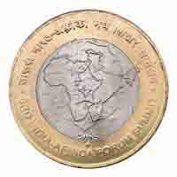 Republic of India - 10 Rupees 3rd India-Africa Forum Summit