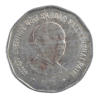 Sardar Vallabhbhai Patel 2 Rupees Commemorative Coin - Republic of India