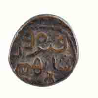 Bahamani Sultanate of Deccan Coin