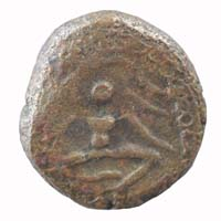 Vijayanagar Empire Copper Coin Unit