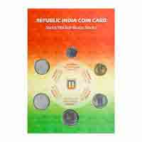 Republic India Coin Card of Steel - Nickel-Brass Series