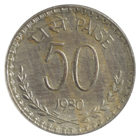 Republic India 50 Paise Coin 1980 Mumbai Mint