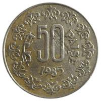 Republic India 50 Paise Coin 1985 Mumbai Mint