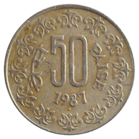 Republic India 50 Paise Coin 1987 Mumbai Mint