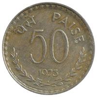 Republic India 50 Paise Coin 1973 Mumbai Mint