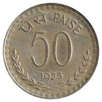 Republic India 50 Paise Coin 1975 Mumbai Mint