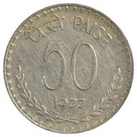 Republic India 50 Paise Coin 1977 Mumbai Mint