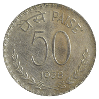 Republic India 50 Paise Coin 1978 Kolkata Mint