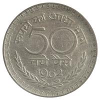 Republic India 50 Naye Paise Coin 1962 Kolkata Mint