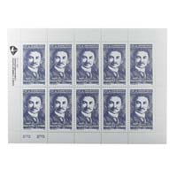 Mahatma Gandhi Postage Stamp - Set of 2 Full sheet of South Africa