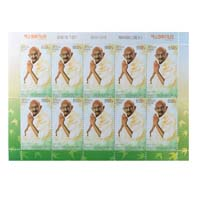 Mahatma Gandhi Postage Stamp - Full Sheet of Armenia