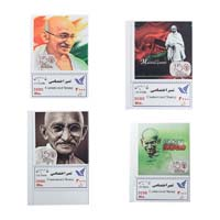 Mahatma Gandhi Postage Stamp - Set of 4 Stamps of Iran