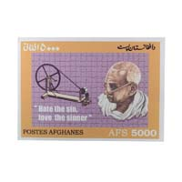 Mahatma Gandhi Postage Stamp - Single stamp of Afghanistan