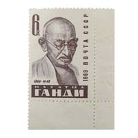 Mahatma Gandhi Postage Stamp - Single Stamp of Russia with margin