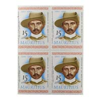 Mahatma Gandhi Postage Stamp - Block of 4 Stamps of Mauritius