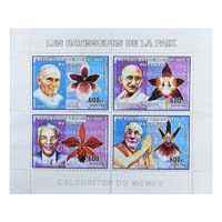 Mahatma Gandhi Postage Stamp - Sheetlet of Congo