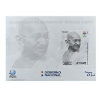 Mahatma Gandhi Postage Stamp - Stamp of Paraguay
