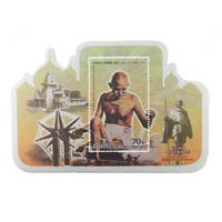 Mahatma Gandhi Postage Stamp - Shimering fabric Souvenir Sheet of Korea