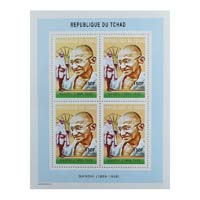 Mahatma Gandhi Postage Stamp -Sheetlet of Repulique Du Tchad
