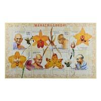 Mahatma Gandhi Postage Stamp - Miniature Sheet of Guine-Bissau