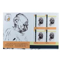 Mahatma Gandhi Postage Stamp - Sheetlet of Nevis