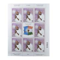 Mahatma Gandhi Postage Stamp - Full sheet of Serbia