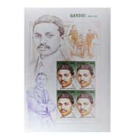 Mahatma Gandhi Postage Stamp - Sheetlet of Uganda