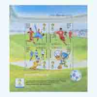Fifa World Cup Miniature Sheet - 2014