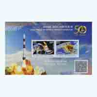 India-France - 50 Years Of Space Co-Operation Miniature Sheet - 2015