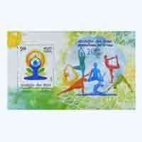 International Day Of Yoga Miniature Sheet - 2015