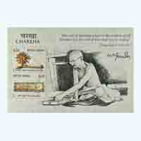 Charkha Miniature Sheet Stamp