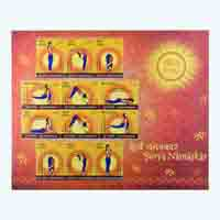 Surya Namaskar Miniature Sheet Stamp
